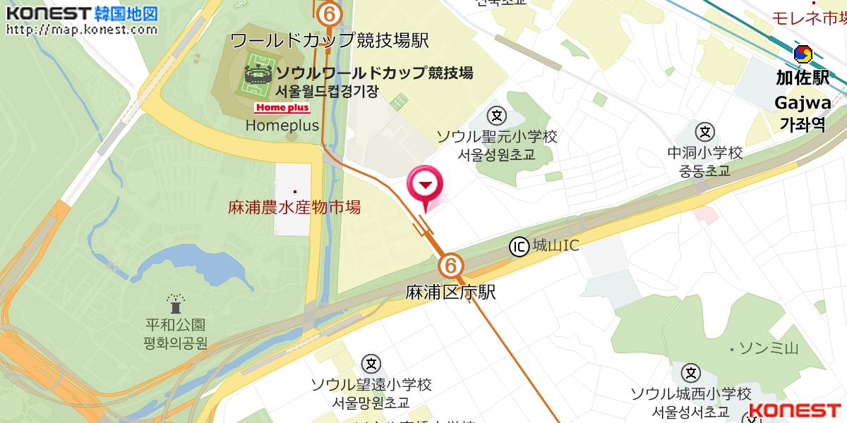 EDIYA COFFEE 麻浦区庁店 金浦空港・ソウル西部(ソウル)のグルメ ...