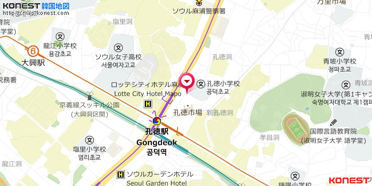 屋上休憩所|汝矣島・永登浦・麻浦(ソウル)のグルメ・レストラン|韓国 ...