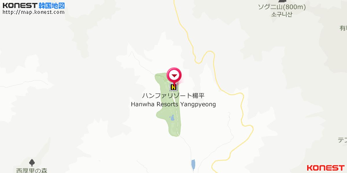 ハンファリゾート楊平の地図・行き方|韓国ホテル予約「コネスト」