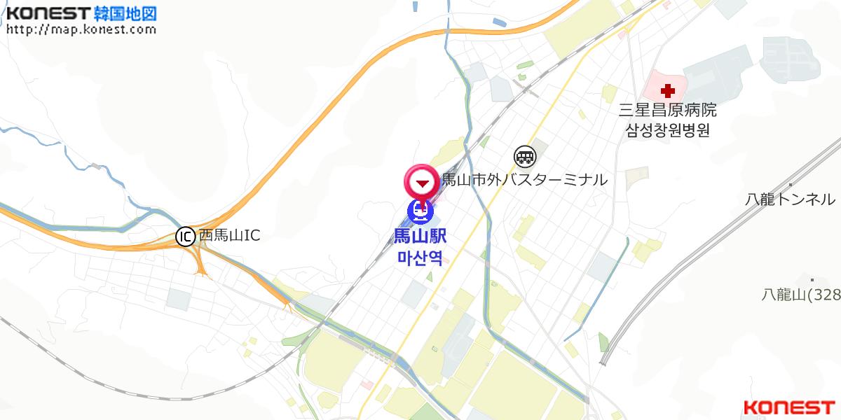 馬山駅」のお店情報・口コミ |...